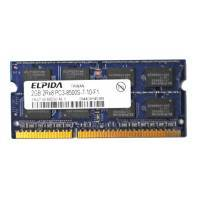 Notebookspeicher 2048MB SODIMM PC1066 DDR3 ACER/Elpid