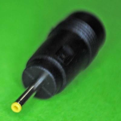 DC Stecker Adapter 5.5x2.1mm auf 2.5x0.7mm gelb