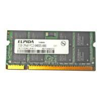 Notebookspeicher 2048MB SODIMM PC800 DDR2 Elpida